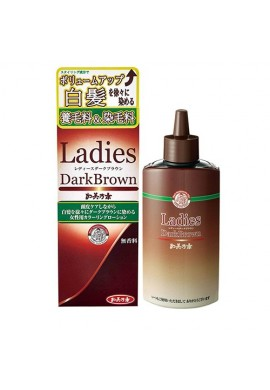 Kaminomoto Ladies Dark Brown