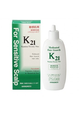 Kaminomoto Kamino 21 for Sensitive Scalp