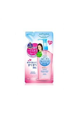 Azjatyckie kosmetyki Kose COSMEPORT Softymo Speedy Cleansing Oil Makeup Remover