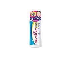 Azjatyckie kosmetyki Juju Aqua Moist Moisturizing Emulsion Ha