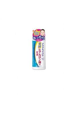 Juju Aqua Moist Moisturizing Emulsion Ha