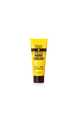 Azjatyckie kosmetyki Isehan Kiss Me Medicated Hand Cream
