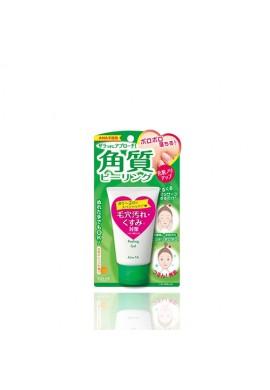 Azjatyckie kosmetyki Isehan Kiss Me Magical Peeling Gel