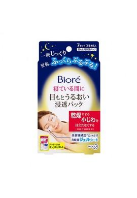 Azjatyckie kosmetyki Kao Biore Eyes Moisture Pack