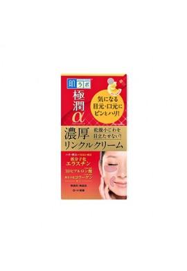 Azjatyckie kosmetyki Hada Labo Gokujyun Alpha Special Wrinkle Cream