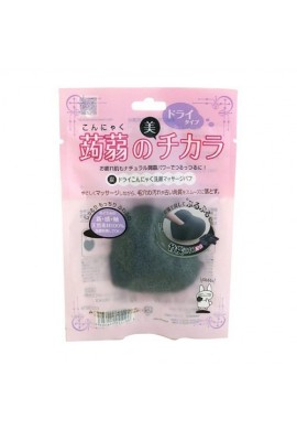 Konjac Cleansing Massage Puff Bamboo Charcoal