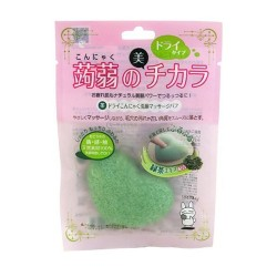 Azjatyckie akcesoria Konjac Cleansing Massage Puff Green Tea