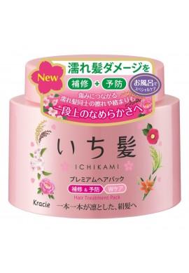 Azjatyckie kosmetyki Kracie Ichikami Premium Hair Treatment Pack