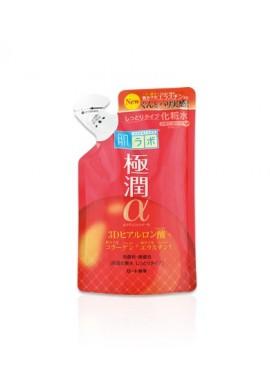 Hada Labo Gokujyun 3D Alpha Super Hyaluronic Acid Collagen Retinol Moist Type Lotion
