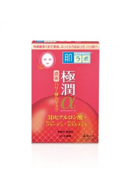 Hada Labo 3D Alpha Hyaluronic Acid α Collagen Retinol Mask 4 Sheets