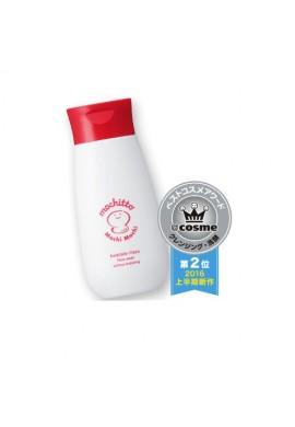 Azjatyckie kosmetyki Ishizawa Mochitto Awadate-Irazu Face Wash Whithout Bubbling