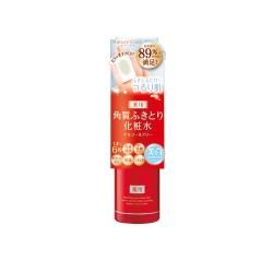 Azjatyckie kosmetyki Narisup Nature Conc Medicated Clear Lotion