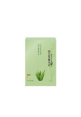Azjatyckie kosmetyki My Beauty Diary Aloe Vera Mask