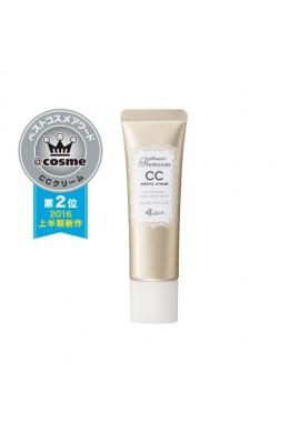 Azjatyckie kosmetyki Ettusais Premium CC Amino Cream
