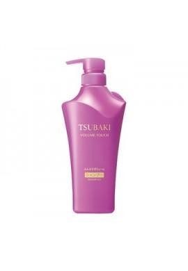 Azjatyckie kosmetyki Shiseido Volume Touch Care Shampoo