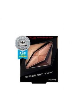 Azjatyckie kosmetyki Kanebo KATE Forming Edge Eyes