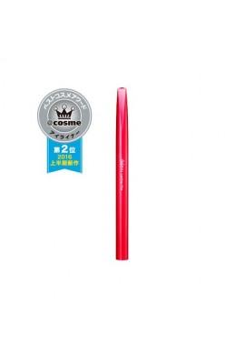 Azjatyckie kosmetyki Dejavu Lasting Fine a Pencil
