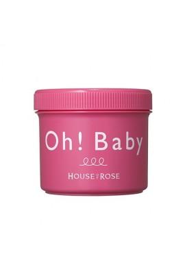 Azjatyckie kosmetyki House of Rose Oh! Baby
