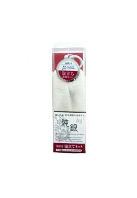 Azjatyckie akcesoria Foaming Net Ag+ from Japan