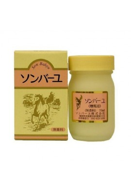 Son Bahyu Horse Oil 100%
