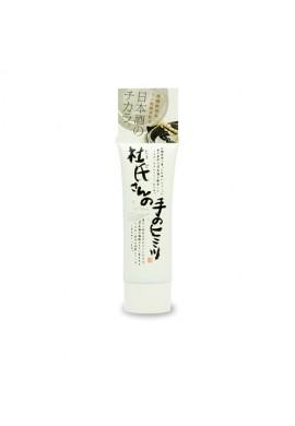 Azjatyckie kosmetyki Kuramoto Bijin Nameraka Hand Cream