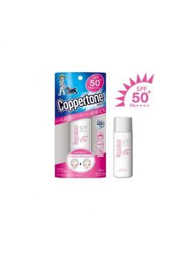 Azjatyckie kosmetyki Taisho Coppertone Perfect UV Cut Milk SPF50+ PA++++
