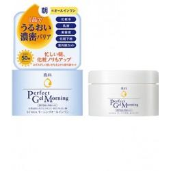 Azjatyckie kosmetyki Shiseido Senka Perfect Gel Morning Protect SPF50+ PA++++