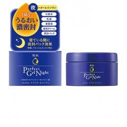 Azjatyckie kosmetyki Shiseido Senka Perfect Gel Night Renewal