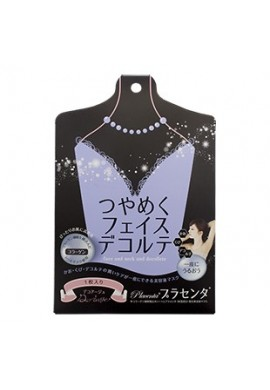 Japan Gals DecaAge Placenta Face, Neck, Decollete Mask