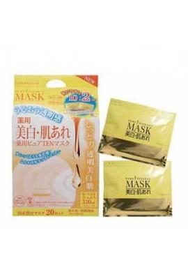 Japan Gals Pure 5 Essence Mask Yakuyo Medicated Whitening