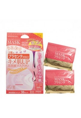 Japan Gals Pure 5 Essence Mask Placenta