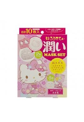 Azjatyckie kosmetyki Japan Gals Hello Kitty Moisture Mask Set