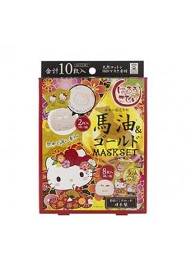Azjatyckie kosmetyki Japan Gals Hello Kitty Horse Oil & Gold Mask Set
