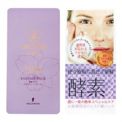 Azjatyckie kosmetyki Hollywood Cosmetics Co. ORCHID Rinse-off Mask