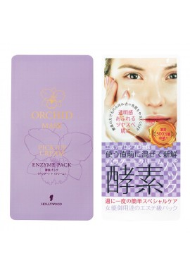 Azjatyckie kosmetyki Hollywood Cosmetics Co. ORCHID Rinse-off Mask