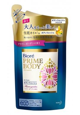 Azjatyckie kosmetyki Kao Biore Prime Body Oil in Body Wash Flower Garden Aroma