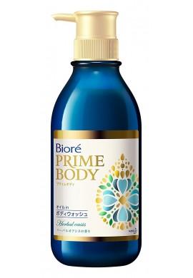 Azjatyckie kosmetyki Kao Biore Prime Body Oil in Body Wash Herbal Oasis Aroma