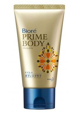 Kao Biore Prime Body Oil in Body Scrub