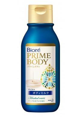 Azjatyckie kosmetyki Kao Biore Prime Body Oil in Body Milk Herbal Oasis Aroma