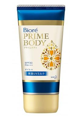 Azjatyckie kosmetyki Kao Biore Prime Body Oil in Moisturizing UV Milk SPF30 PA+++