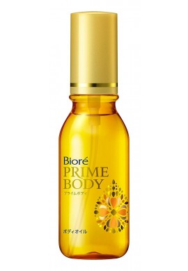 Azjatyckie kosmetyki Kao Biore Prime Body Oil