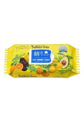 Azjatyckie kosmetyki BCL Saborino Wake Up Morning Mask
