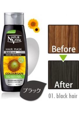 Azjatyckie kosmetyki Natur Vital Colour Hair Mask