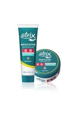 Azjatyckie kosmetyki Kao Atrix Hand Care Cream Medicated