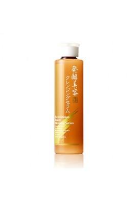 Azjatyckie kosmetyki Misao Fermentation Beauty Cleansing Serum