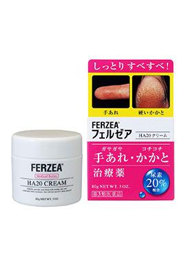 Azjatyckie kosmetyki Shiseido Ferzea HA20 Cream