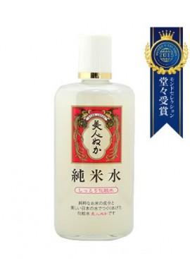 Azjatyckie kosmetyki Real Bijin Nuka Lotion Hyaluronic Acid Ceramide