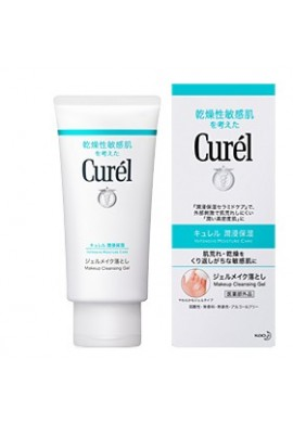 Kao Curel Medicated Gel Makeup Remover