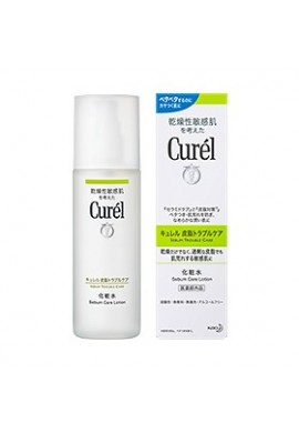 Kao Curel Medicated Sebum Trouble Care Lotion