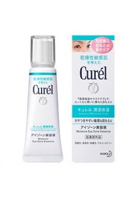 Azjatyckie kosmetyki Kao Curel Medicated Moisture Eye Zone Essence